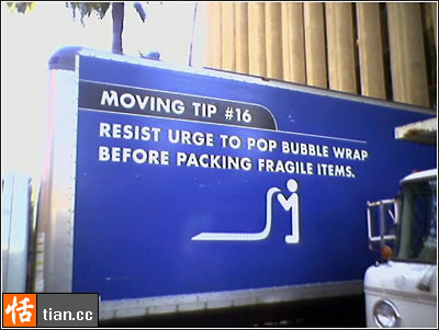 #Moving house