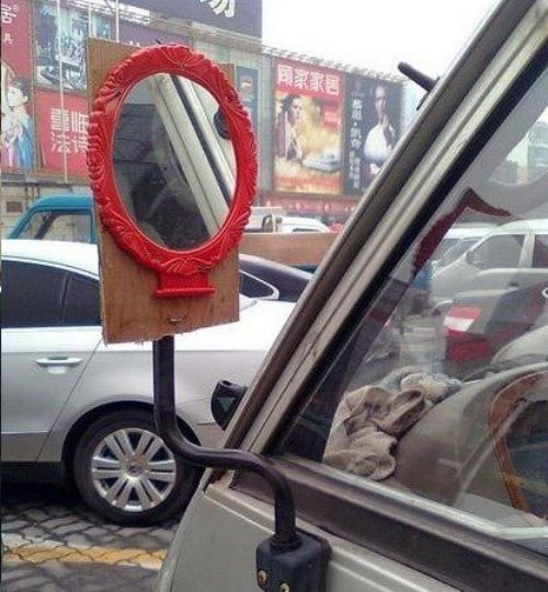 rearview mirror replacement