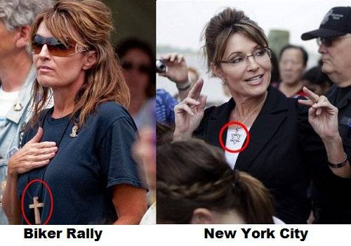 palin-biker-rally-vs-nyc-hypocrisy