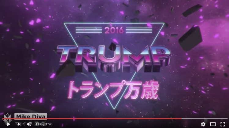 donald-trump-japanese-style-ad-blowing-up-earth-5