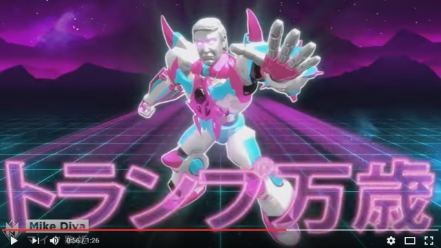 donald-trump-japanese-style-ad-ironman-type-suit